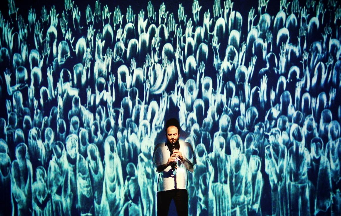 Kinan Azmeh, Home Within